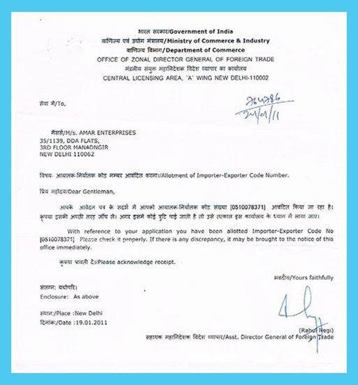 Amar International Infracon Pvt Ltd Civil Construction